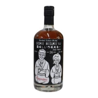 Oishii Wisukii 36 Year Old Highlander Inn Small Batch Blend