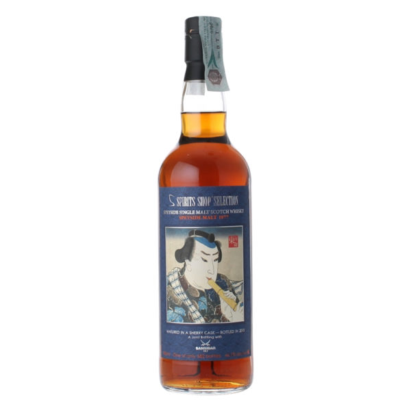 Speyside Malt 38 Year Old