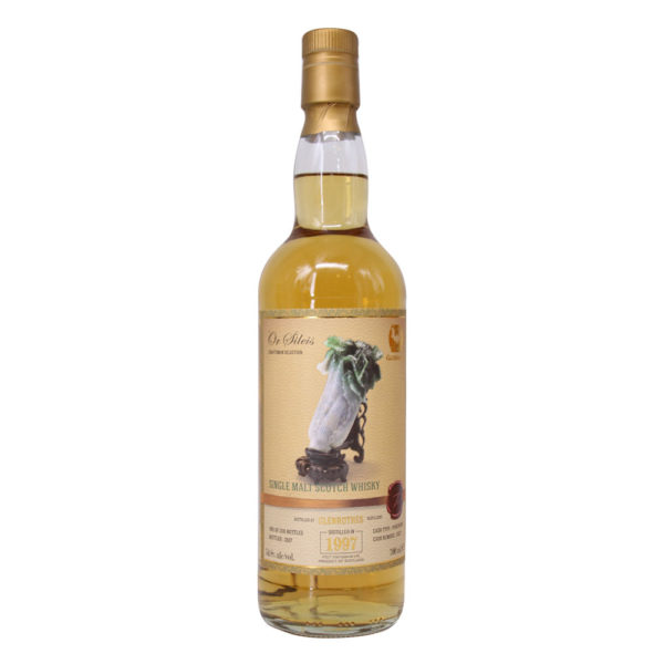 Glenrothes Or Sileis Scotch Whisky 1997 – Jade Cabbage