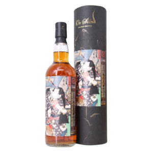 Highland Single Malt Scotch Whisky – Nansōsatomi Hakkenden