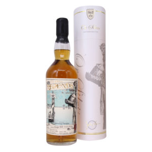Laphroaig Scotch Whisky 1998 – The Arthurian Tales 12-2