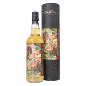 Speyside Single Malt Scotch Whisky 2009 – Amakasu Nagashige
