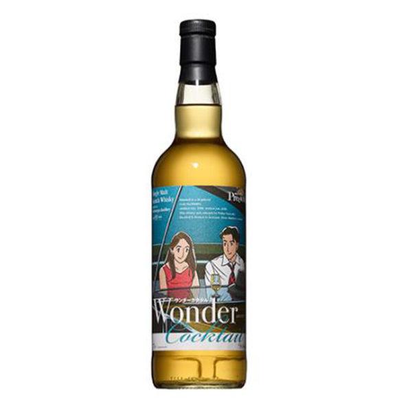 Watashi Seiji - Glen Bergi 1998 (Wonder Cocktail Label)