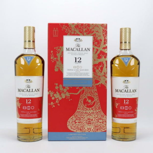 Macallan 12 Year Old Triple Cask Year of the Pig