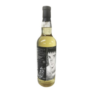 Caol Ila 8 Year Old Aircraft Carrier