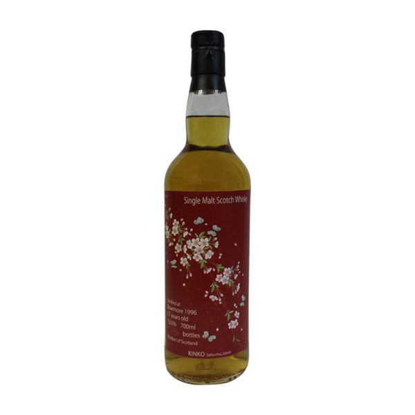 Bowmore 1996 17 Years Old