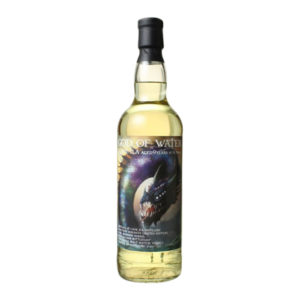 Caol Ila 9 Year Old – God of Water