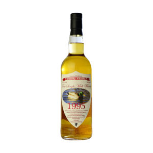 Miltonduff 18 Year Old - Whisky-Fässle 1995