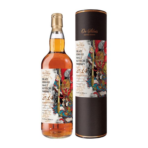 Bunnahabhain Single Malt Scotch Whisky (Or Sileis 2014)