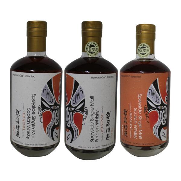 Speyside Single Malt Scotch Whisky Set