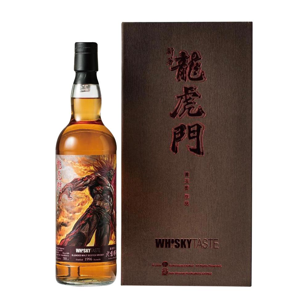 "Burnside -Balvenie Oriental Heroes ""Huoyun Xieshen "" Limited Release"