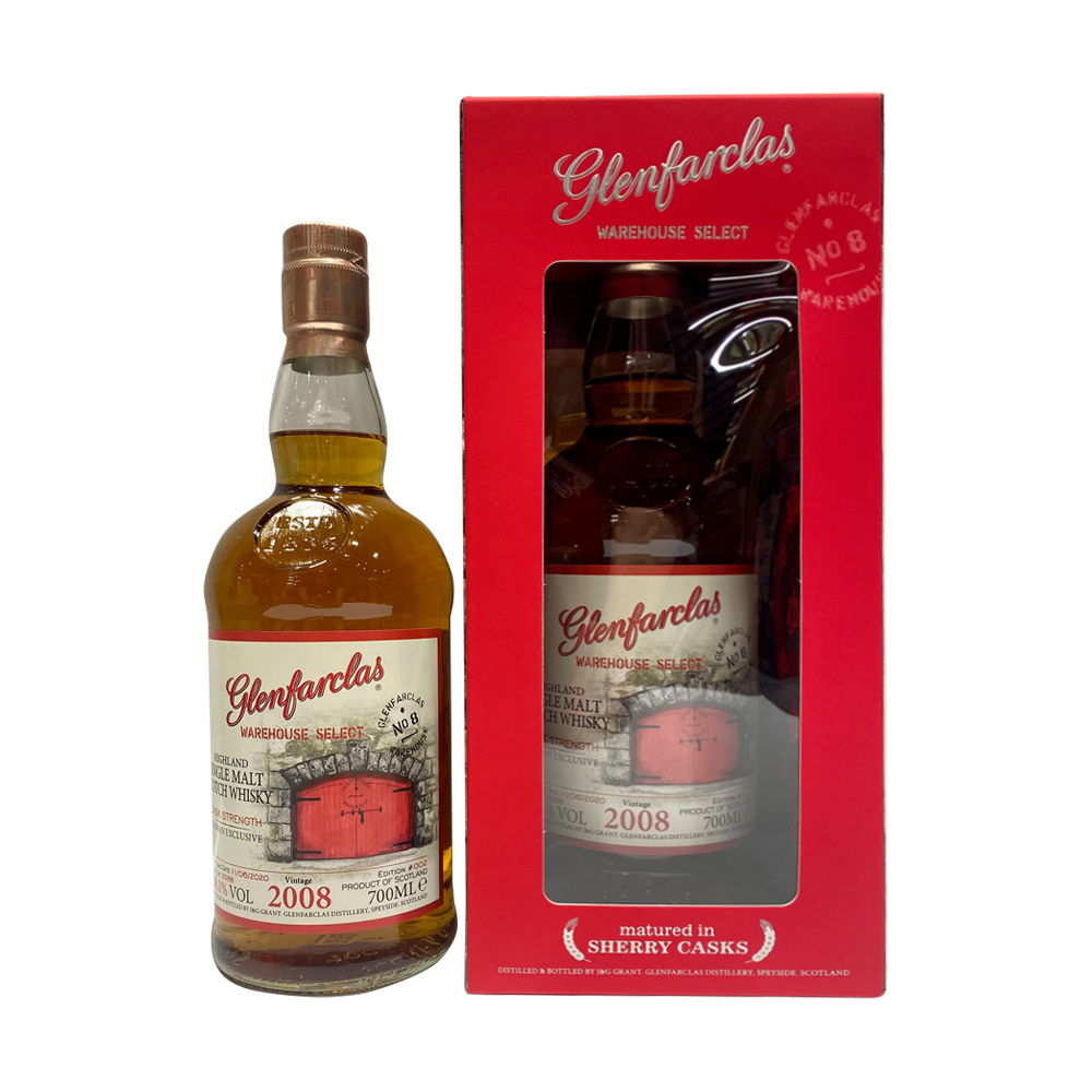 Glenfarclas Vintage 2008 Warehouse Select (Taiwan Exclusive)