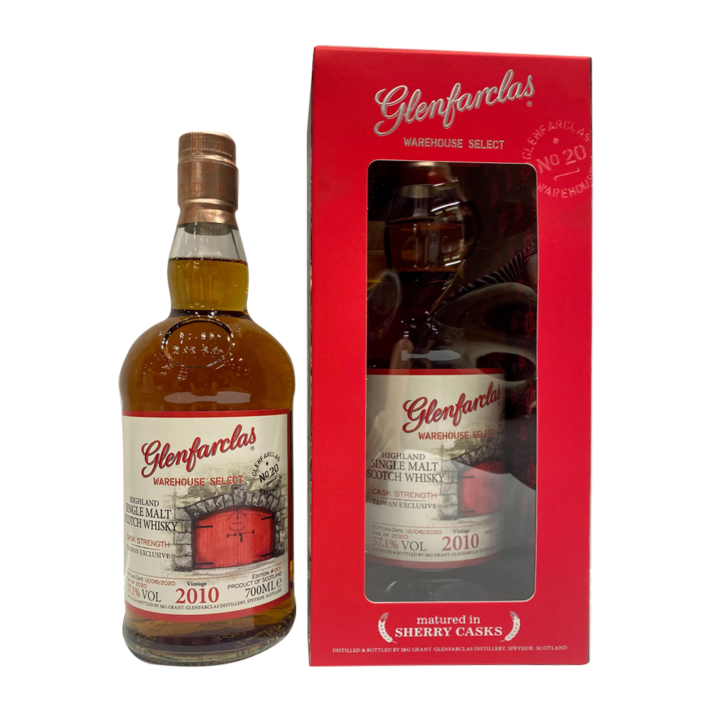 Glenfarclas Vintage 2010 Warehouse Select (Taiwan Exclusive)