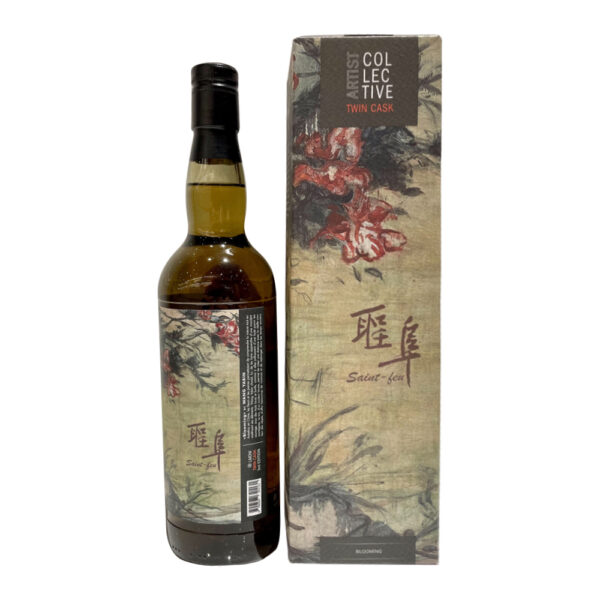 Clynelish Artist Collection by Wang Ya-bin (La Maison Du Whisky, 2008)
