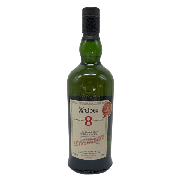 Ardbeg 8 Year Old for Discussion