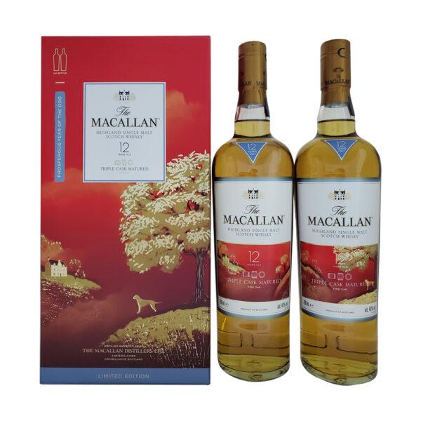Macallan 12 Year Old Fine Oak Year of the Dog (2 Bottle Set)
