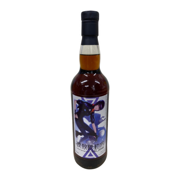 Secret Speyside 27 Year Old Ghost in Shell SAC_2045 1993